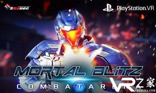 PSVR射击游戏Mortal Blitz: Combat Arena即将正式发布